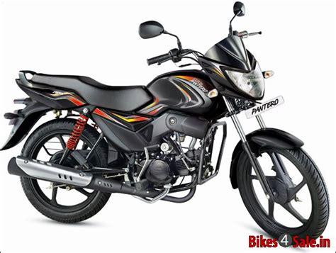 Topeng Gsx 150 Headl Suzuki Gsx 150 Tameng Gsx mahindra two wheelers now in south america bikes4sale