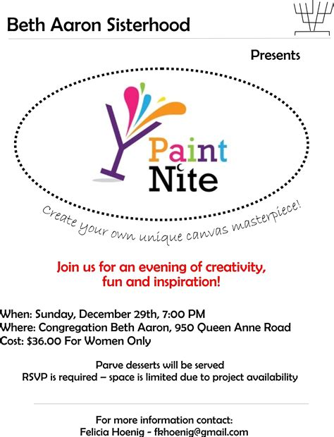 paint nite york events sisterhood paint nite event congregation beth aaron