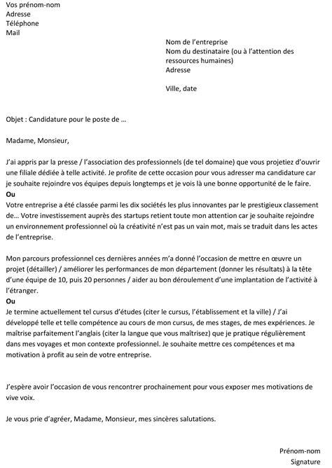 lettre de motivation école de commerce méthodologie et conseils