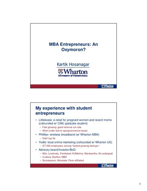 Mba Entrepreneurship Course Syllabus by Is Mba Entrepreneurship An Oxymoron