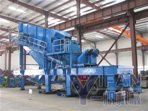 mobile cone crusher yifan machinery