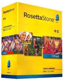 rosetta stone yiddish rosetta stone chinese mandarin level 1 5 set ectaco