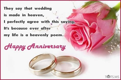 best wedding anniversary song in best marriage anniversary quotes anniversary status for