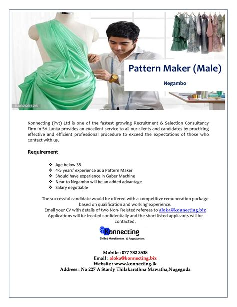 pattern maker govt job pattern maker male job vacancy in sri lanka