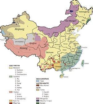 languages of china wikipedia