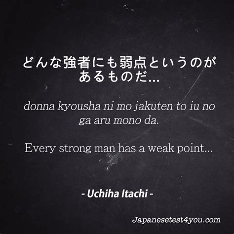 anime quotes in japanese 17 best images about nihongo on pinterest study vietnam
