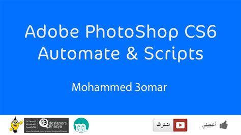 adobe illustrator cs6 has stopped working windows 8 adobe photoshop cs6 has stopped working
