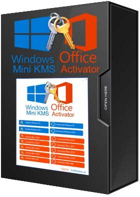 mini kms activator ultimate    world