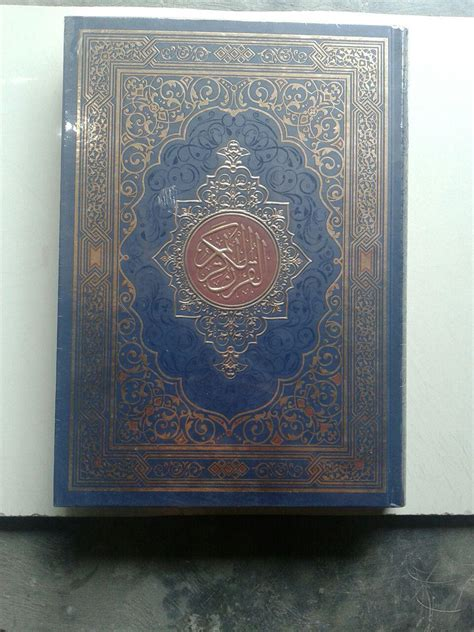 Mushaf Al Quran 2 Warna Besar Cover Al Aliim al qur an mushaf al madinah ukuran b5