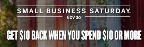 register american express card for small business saturday savvy spending small business saturday 11 30 register