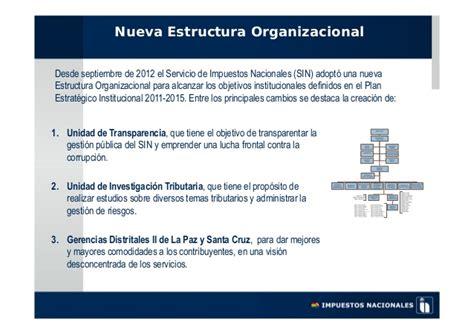 servicio de impuestos nacionales cultura tributaria 2 presentaci 243 n bolivia curso de formaci 243 n sobre gesti 243 n de