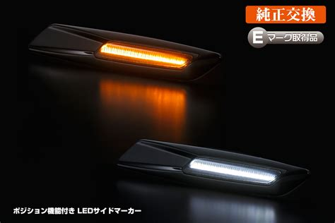 led   toyota revier