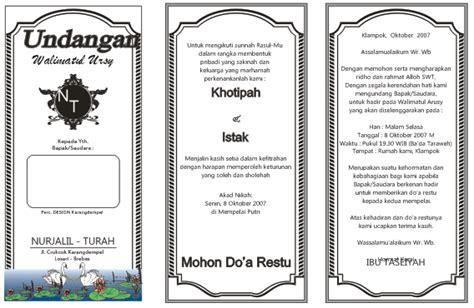 desain undangan pernikahan lipat 3 cdr download undangan gratis desain undangan pernikahan