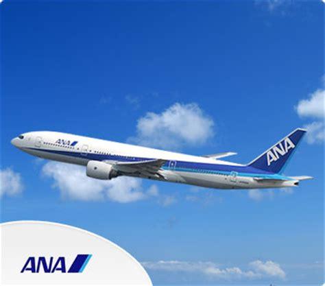 all nippon airways flights from manila mnl to tokyo tyo cheapoair
