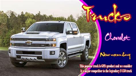 Chevrolet New Trucks 2020 by 2020 Chevrolet Chevy Trucks 2020 Chevrolet Trucks For
