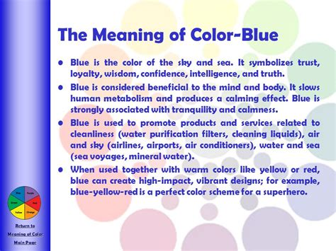 meaning of the color blue an introduction to the color wheel and color theory ppt