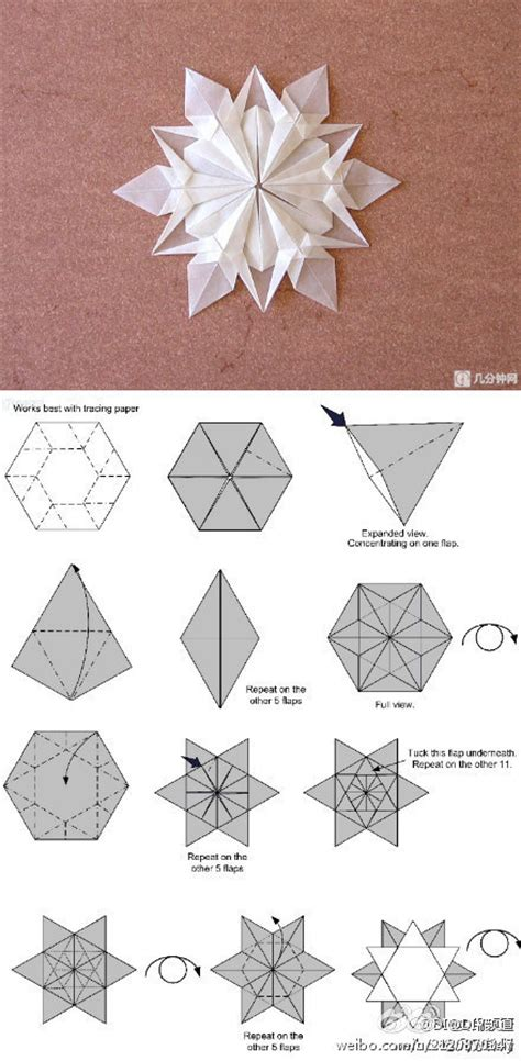 How To Make A Snowflake Origami - origami snowflakes folding origami