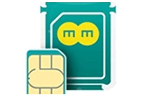 sim deals only ee