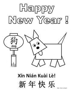 happy new year in xin nian kuai le 20 happy new year crafts decoration child and