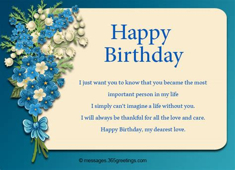 Happy Birthday Wishes To The One You Romantic Birthday Wishes 365greetings Com