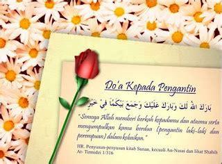 kata kata ucapan selamat pernikahan doa pernikahan