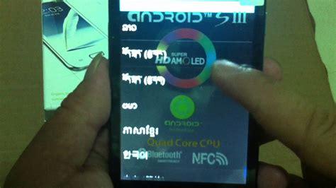 hard reset android a7100 site trong trạng th 225 i bảo tr 236 c 249 ng tạo niềm tin