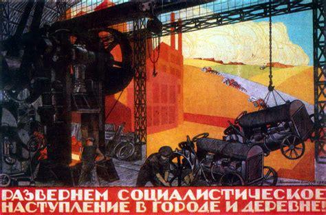 history   soviet union   propaganda