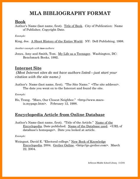 7 mla citation format exle sephora resume