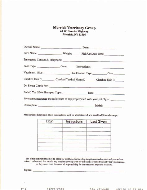 veterinary forms templates veterinary treatment sheet template