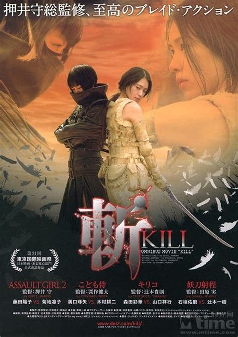 film fantasy japan japanese action films isle japanese movie free hd hq