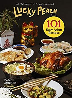 Pdf Lucky Presents Asian Recipes lucky presents 101 easy asian recipes kindle