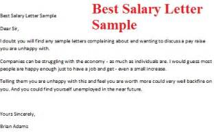 request letter for promotion and salary increase 100