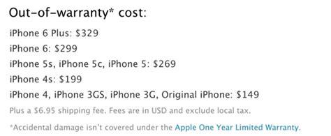 iphone       warranty repairs cost