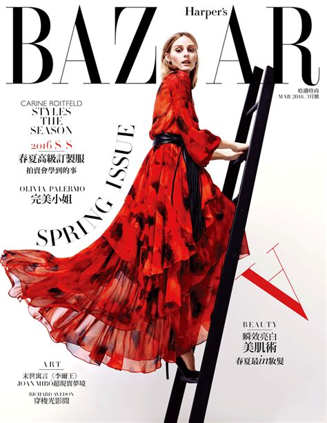 Gets All Fashionista In Marchs Harpers Bazaar by Shop The Shoot For S Bazaar Taiwan