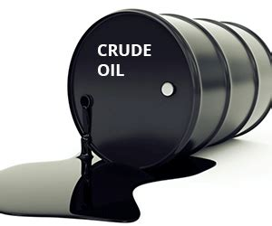crude oil price rises to $74, highest in 4 years business