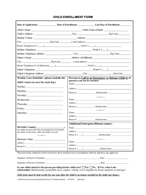 Child Care Enrollment Form Template child care enrollment form 3 free templates in pdf word excel