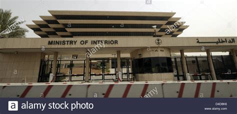Ministry Of Interior Saudi by The Picture Shows The Saudi Arabian Interior Ministry In