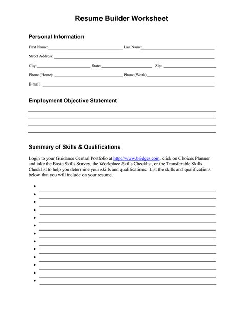 Resume Worksheet Resume Templates Simple Free Resume No Experience Resume Personal Skills And Strengths Best