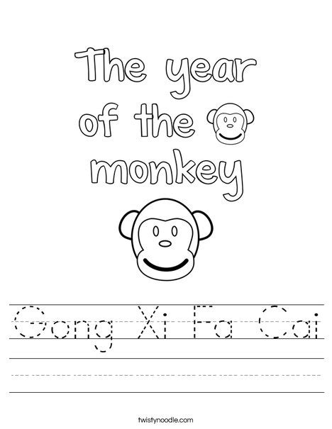 new year song gong xi fa cai lyrics gong xi fa cai worksheet twisty noodle