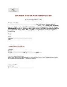 Permission Notarized Letter Best Photos Of Notarized Authorization Letter Format Notarized Letter Of Authorization