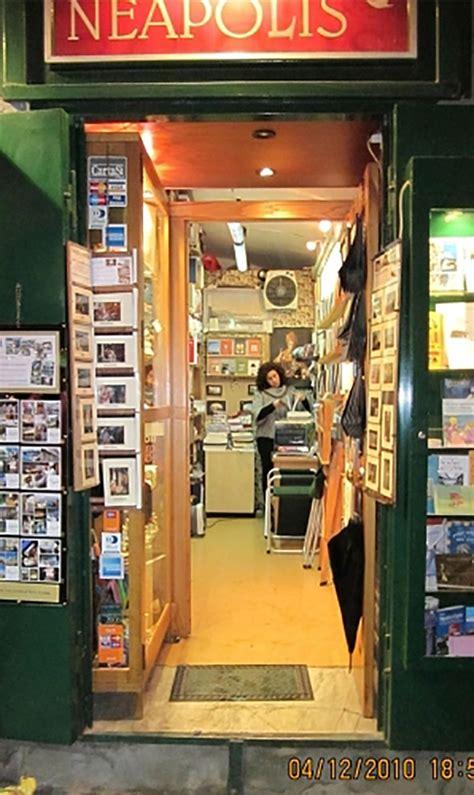 neapolis libreria franco valente una mattinata a napoli anche per comprare