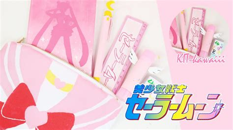 imagenes de utiles escolares kawaii decora tus 250 tiles escolares sailor moon kawaii regreso a