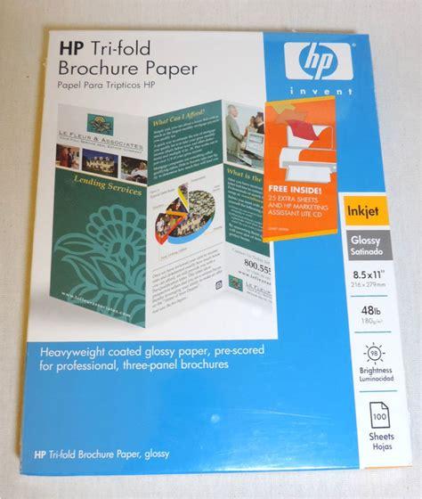 65lb white tri fold brochure paper w tear off 250 brochures brand