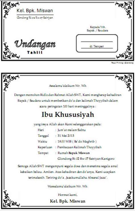template buat undangan pernikahan contoh kata undangan tahlil contoh isi undangan