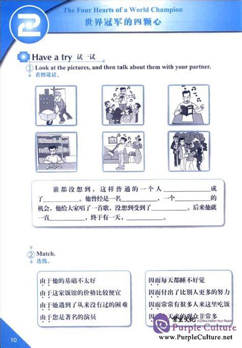 house prairie school workbook experiencing high school workbook 3b isbn