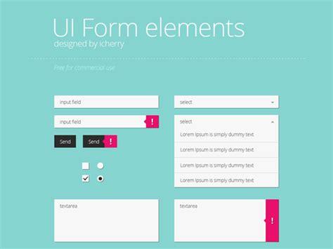 sap ui layout form form form ui icon deposit