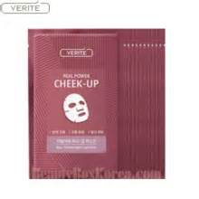 Etude House Calming Cheeck Pacth box korea dewytree treatment solution mask 27g
