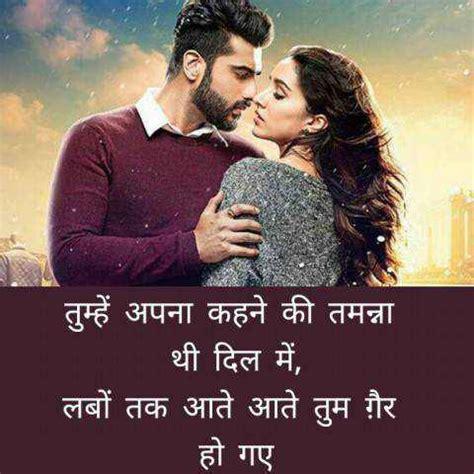meri diary de shayari ki diary dard shayari love romantic shayari on