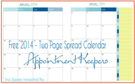 2 page monthly calendar template 2014 my free 7 step homeschool planner update