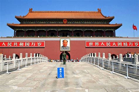 China Garden Johnson City by The Forbidden City From Tiananmen Square Flickr Photo